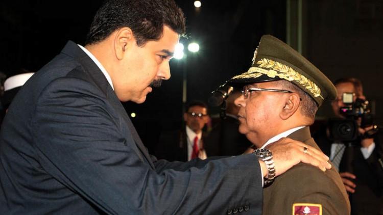 Primera edici n maduro nombra ministro de interior y for Nombre del ministro de interior y justicia 2016