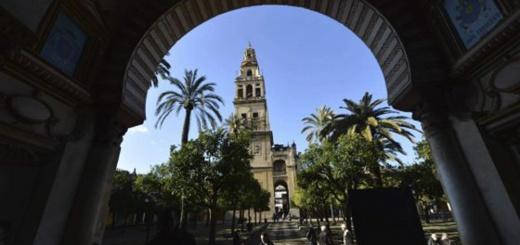 Córdoba - Lanzan tours 3d
